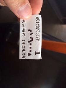 石垣島・バス