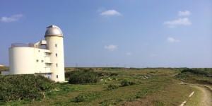 波照間島 星観測センター