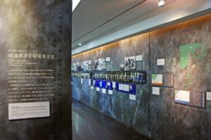 旧海軍司令部壕展示室